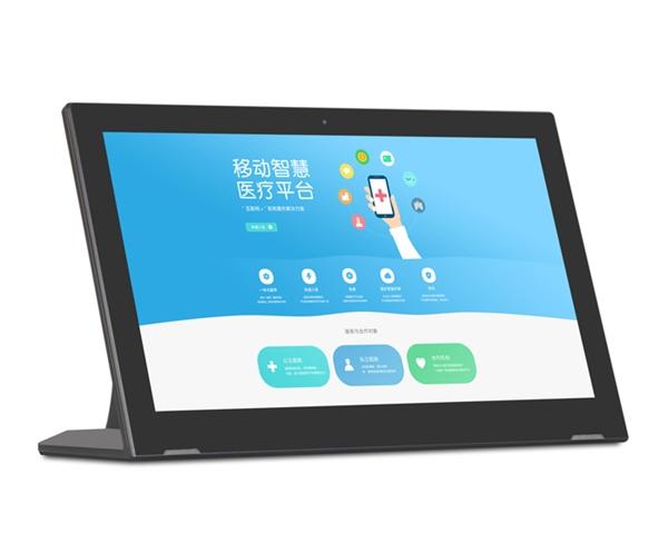 安卓千赢国际手机登录平板 RJ-PL15