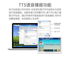 千赢国际手机登录评价器 (2)