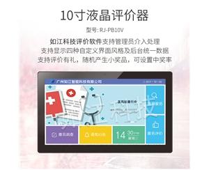 千赢国际手机登录评价器 (4)