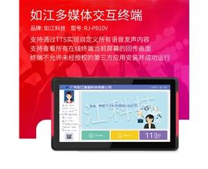 千赢国际手机登录评价器 (6)