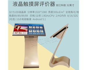 千赢国际手机登录评价器 (7)