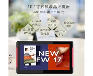 千赢国际手机登录评价器 RJ-PL07