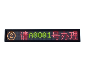 单行8汉字窗口显示屏 RJ-LED1X8