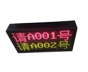 2行4汉字显示窗口屏 RJ-LED2X4