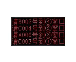 4行8汉字显示窗口屏 RJ-LED4X8