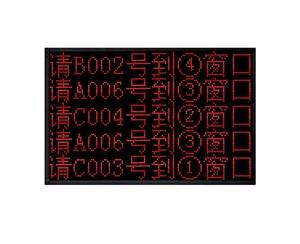 5行8汉字显示窗口屏 RJ-LED5X8
