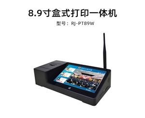 盒式打印千亿体育下载 RJ-PT89W