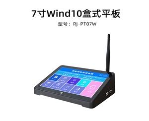 盒式桌面评价器 RJ-PT07W