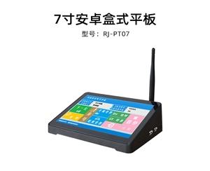 盒式安卓平板 RJ-PT07
