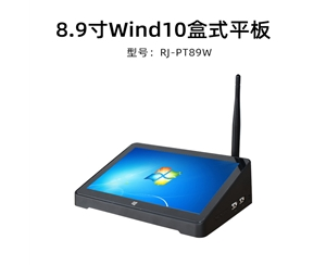 盒式桌面评价器 RJ-PT89W
