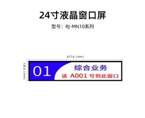24寸千赢国际手机登录窗口条形屏