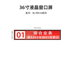 36寸千赢国际手机登录窗口条形屏